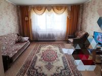 2-комнатная квартира, 55 м², 3/5 этаж