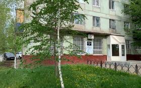 Магазин площадью 120 м², Комсомольский 12 за 36 млн 〒 в Рудном