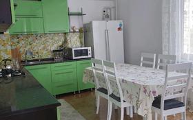 3-комнатная квартира, 114 м², 4/8 этаж, Алтын аул 10 за 28.7 млн 〒 в Каскелене