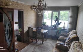 3-комнатная квартира, 60 м², 5/5 этаж, Калдаякова 1/1 — Республики за 16.5 млн 〒 в Шымкенте, Аль-Фарабийский р-н