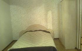 1-комнатная квартира, 31 м², 2/5 этаж посуточно, Сейфуллина 9 за 3 500 〒 в Балхаше