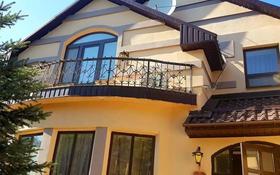 7-комнатный дом, 360 м², 16 сот., Кирпичный 61 за 89 млн 〒 в Актобе