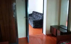 5-комнатный дом помесячно, 80 м², 8 сот., Капал за 40 000 〒 в Таразе