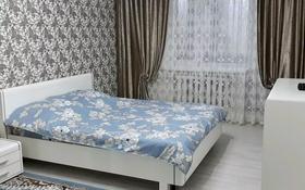 1-комнатная квартира, 32 м², 3/5 этаж посуточно, Старый город, Айтеке би 42 за 8 000 〒 в Актобе, Старый город