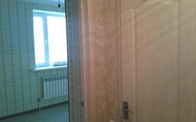 1-комнатная квартира, 36 м², 2/9 этаж помесячно, К. Байсеитовой 10 за 80 000 〒 в Нур-Султане (Астана), Сарыарка р-н