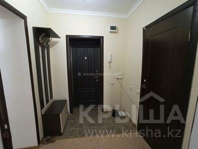 1-комнатная квартира, 70 м², 2/10 этаж помесячно, Бактыгерея Кулманова 154а за 160 000 〒 в Атырау — фото 2