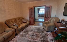 3-комнатная квартира, 69 м², 7/9 этаж, Ибраева 152 за 27 млн 〒 в Семее