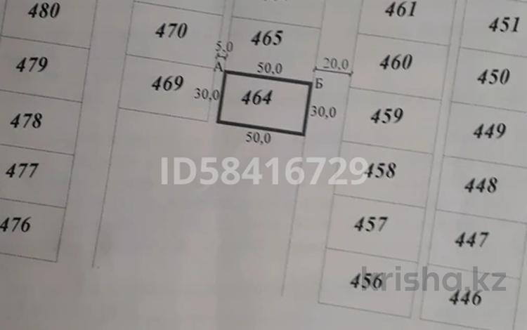 Участок 15 соток, 4 квартал 464 участок за 1.6 млн 〒 в С.шапагатовой