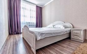 2-комнатная квартира, 72 м², 4/12 этаж посуточно, Алматы 11 — Туркестан за 12 000 〒 в Нур-Султане (Астана), Есиль р-н