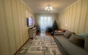 2-комнатная квартира, 50 м², 2/5 этаж, Вахтангова 21 — Жандосова за 26 млн 〒 в Алматы, Бостандыкский р-н