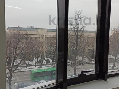 Офис площадью 130 м², Ауэзова 60 — Жамбыла за 5 600 〒 в Алматы, Алмалинский р-н