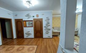 2-комнатная квартира, 85 м², 3 этаж помесячно, Лайлы Мажнун 4 — Кургальжинское шоссе за 140 000 〒 в Нур-Султане (Астана), Есиль р-н