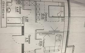 2-комнатная квартира, 47 м², 6/10 этаж, Алихана бокейханова 11 за 17.5 млн 〒 в Нур-Султане (Астана), Есиль р-н