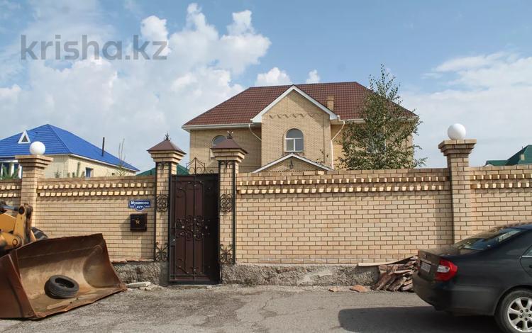 6-комнатный дом, 572.5 м², 0.1 сот., Муканова 43/11 за ~ 99 млн 〒 в Караганде