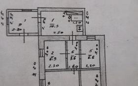 4-комнатный дом, 55.1 м², 9 сот., Достык 102 за 7.5 млн 〒 в Дарьинске