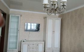 2-комнатная квартира, 65 м², 4/9 этаж посуточно, Назарбаева 42 — Толстого за 6 500 〒 в Павлодаре