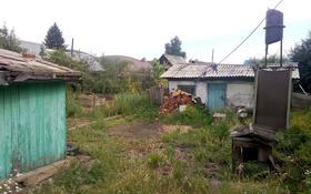 2-комнатный дом, 22 м², 6.5 сот., 3ая Широкая 27 за 2 млн 〒 в Усть-Каменогорске