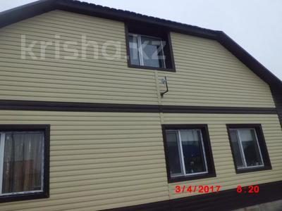 6-комнатный дом, 260 м², 7.7 сот., Утвинская за 25 млн 〒 в Аксае — фото 10