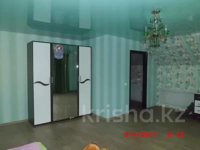6-комнатный дом, 260 м², 7.7 сот., Утвинская за 25 млн 〒 в Аксае — фото 5