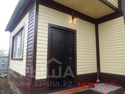 6-комнатный дом, 260 м², 7.7 сот., Утвинская за 25 млн 〒 в Аксае — фото 7