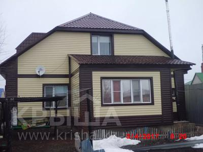 6-комнатный дом, 260 м², 7.7 сот., Утвинская за 25 млн 〒 в Аксае — фото 8