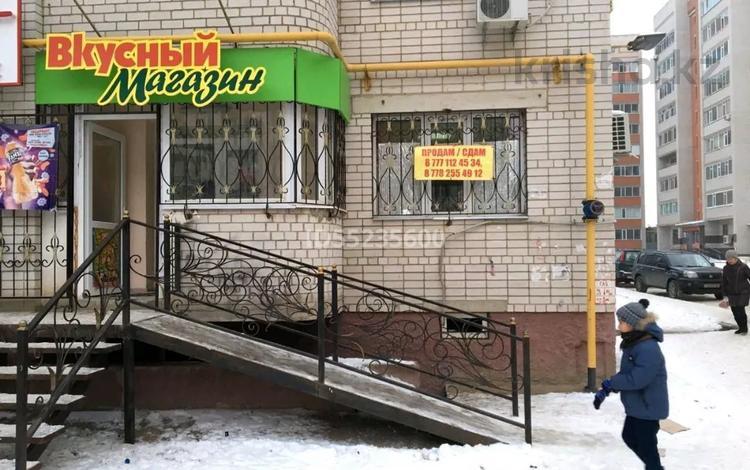 Магазин площадью 45 м², Болашак за 13.8 млн 〒 в Актюбинской обл.