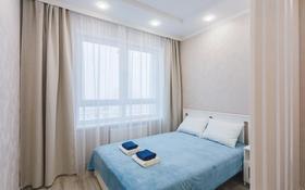 2-комнатная квартира, 45 м² посуточно, проспект Каныша Сатпаева 48Б за 15 000 〒 в Атырау