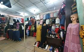 Магазин площадью 12 м², Акын сара — Гаухар ана за 2 млн 〒 в Талдыкоргане