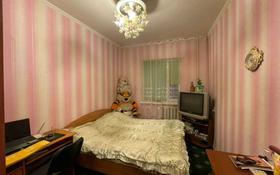 3-комнатный дом, 64.4 м², Сары-арка 2 за 15 млн 〒 в Жезказгане