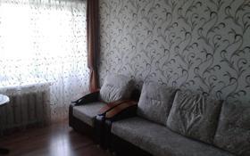 2-комнатная квартира, 50 м², 4/5 этаж помесячно, Рабочая за 120 000 〒 в Щучинске