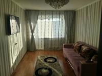 1-комнатная квартира, 34 м², 5/5 этаж посуточно, Ломова — Абая за 5 500 〒 в Павлодаре