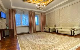 3-комнатная квартира, 120 м², 9/21 этаж посуточно, Толе би 286 — Варламова за 16 000 〒 в Алматы, Алмалинский р-н