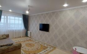 2-комнатная квартира, 51 м², 9/9 этаж, Академика Сатпаева 247 — Академика Чокина за 18.5 млн 〒 в Павлодаре