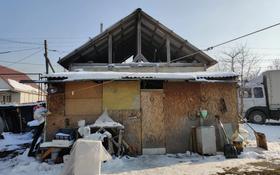 1-комнатный дом, 33 м², 6.3 сот., мкр Акжар 71 за 15 млн 〒 в Алматы, Наурызбайский р-н