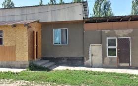 Фазенда за 25 млн 〒 в Талгаре