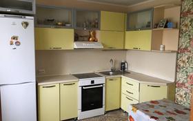 3-комнатная квартира, 93.6 м², 5/5 этаж, Академика Бектурова — Крупской за 23 млн 〒 в Павлодаре