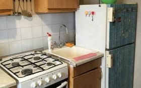 3-комнатная квартира, 58 м², 1/4 этаж, Чайковского за 22 млн 〒 в Алматы, Алмалинский р-н