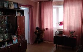4-комнатная квартира, 62.5 м², 4/5 этаж, Айманова 28 за 16 млн 〒 в Павлодаре