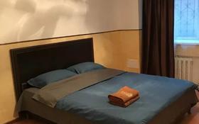 3-комнатная квартира, 90 м², 1/9 этаж посуточно, Кюйши Дины 30 — Жумабаева за 10 000 〒 в Нур-Султане (Астана), Алматы р-н