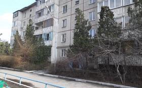 Добропорядочная семья, срочно снимет 1…, Ауэзовский р-н в Алматы, Ауэзовский р-н