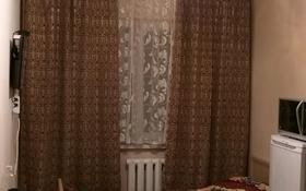 1-комнатная квартира, 14 м², 3/4 этаж, мкр №5, №5 мкр 23 — Абая за 7.5 млн 〒 в Алматы, Ауэзовский р-н