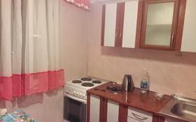 2-комнатная квартира, 44 м², 4/5 этаж помесячно, Кабанбай Батыра 112 за 90 000 〒 в Усть-Каменогорске