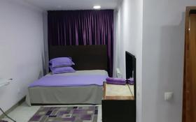 1-комнатная квартира, 72 м², 1/4 этаж по часам, Бауыржан Момушулы 9 — Республика за 1 500 〒 в Шымкенте, Аль-Фарабийский р-н