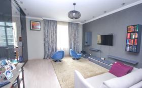 3-комнатная квартира, 120 м², 4/9 этаж, Жамбыла 211 за 59 млн 〒 в Алматы, Алмалинский р-н