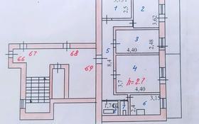 4-комнатная квартира, 80 м², 7/9 этаж, проспект Мира 43 — Алашахана за 22 млн 〒 в Жезказгане