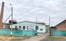 Здание, А. Тайманова 208 — Х.Доспановой площадью 900 м² за 2 млн 〒 в Уральске