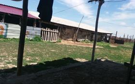 Продам фазенду, частная собственность. 30 гектаров. за 35 млн 〒 в Жетыгене