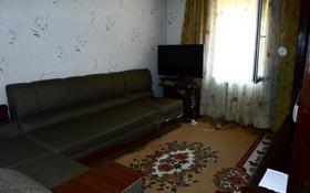 4-комнатный дом, 54 м², 9 сот., мкр Маяк, Микр.маяк за 18 млн 〒 в Алматы, Турксибский р-н