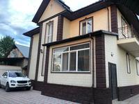 7-комнатный дом, 250 м², 15 сот., Рылеева 14Б — Туякбаева за 67 млн 〒 в Талгаре