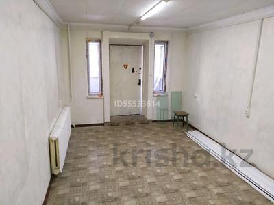 Магазин площадью 33 м², Микрорайон 8 86 за 100 000 〒 в Алматы — фото 4